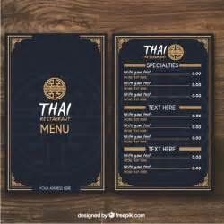 Ustensiles De Cuisine Asiatique