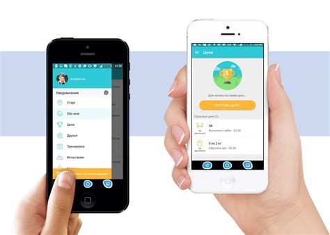 market mobile app current trends and future prospects of the mobile app