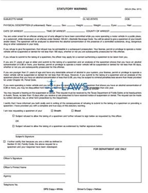 Form Dic 24 Peace Officer Dwi Statutory Warning Texas Forms Laws Com Field Officer Template