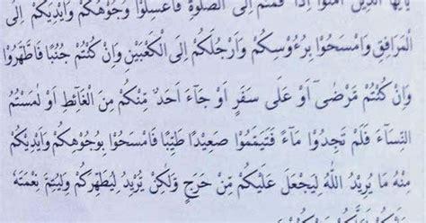 Pengertian Dan Jilbab pengertian dan hukum thaharah 187 mmn membahas