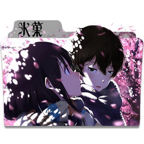 You Ve Kimono 327 Fanta hyouka folder icon by whitefruit on deviantart