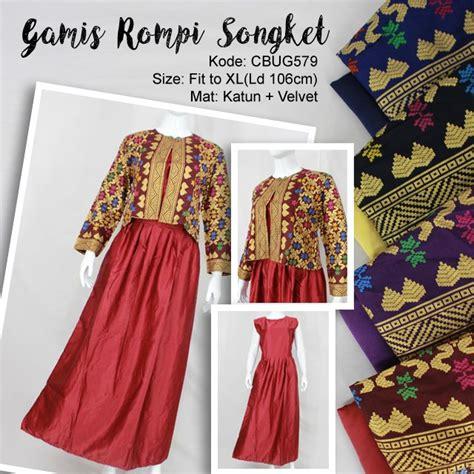 Baju Gamis Cardigan Dengan Rompi Songket Motif Etnik Warna Pink 8 gamis rompi songket gamis batik murah batikunik