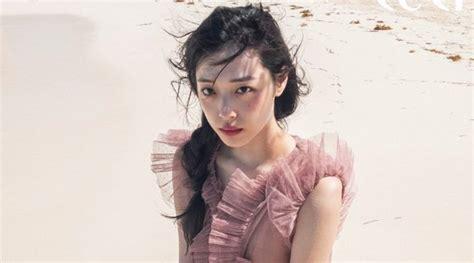 film terbaik kim soo hyun real rilis potongan adegan sulli dikritik dari visual