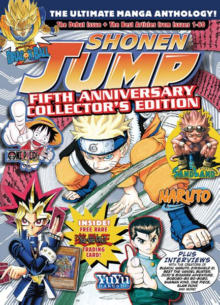 shonen jump fifth anniversary collector s issue