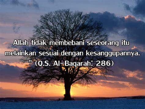 quotes tentang kehidupan islam gigih inspire