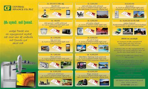 leaflet design in sinhala offset printing in sri lanka printer in sri lanka