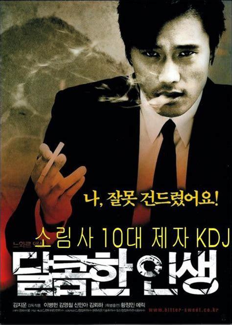 korean biography movie a bittersweet life 2005 filmaffinity