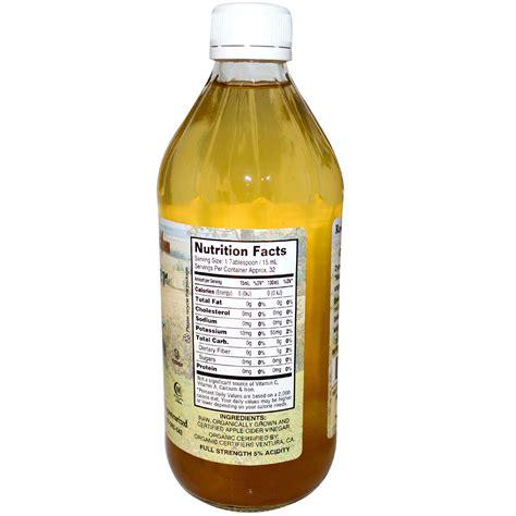 Apple Vinegar dynamic health laboratories organic apple cider vinegar