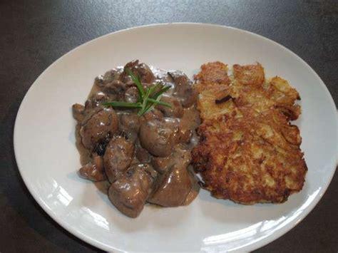 la cuisine facile recettes de rognons de veau de mes tests culinaires la