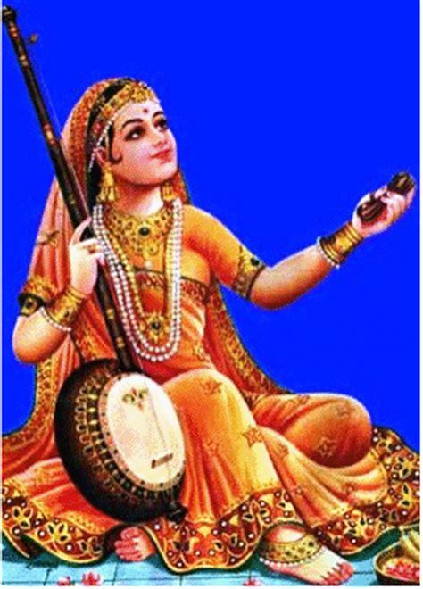 meera bai biography in hindi font sri sathya sai bal vikas