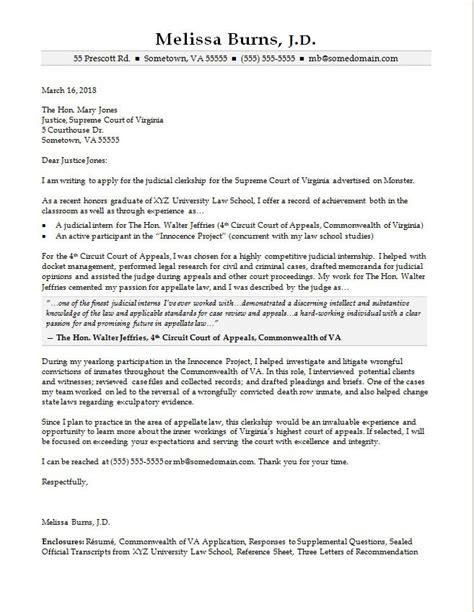 Cover Letter Samples Harvard Judicial Clerkship Sample