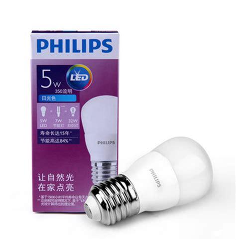 Lu Philips Led 13w osram led l cup gu10 3 5w 5 5w 220v adjustable light