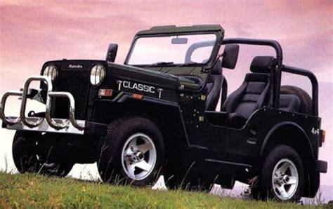 mahindra jeep classic price mahindra classic a classic jeep which based on 340