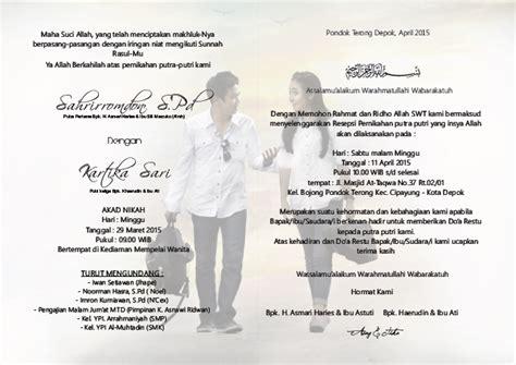 cara membuat undangan ulang tahun yang simple cara membuat undangan pernikahan simple elegan oleh aing