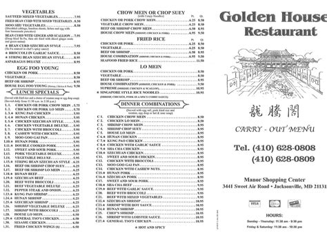 golden house menu image of menu from sept 2013 yelp