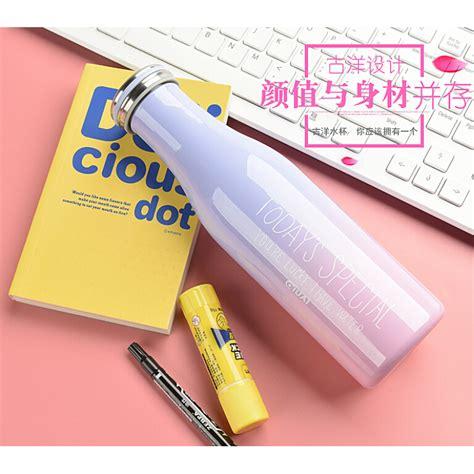 Botol Minum Puku 3 giuai botol minum stainless steel 500ml pink jakartanotebook