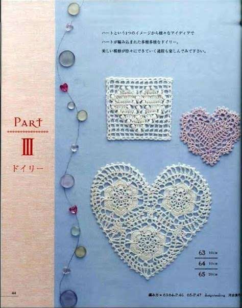 japanese grammar pattern hodo 188 best japanese crochet images on pinterest japanese
