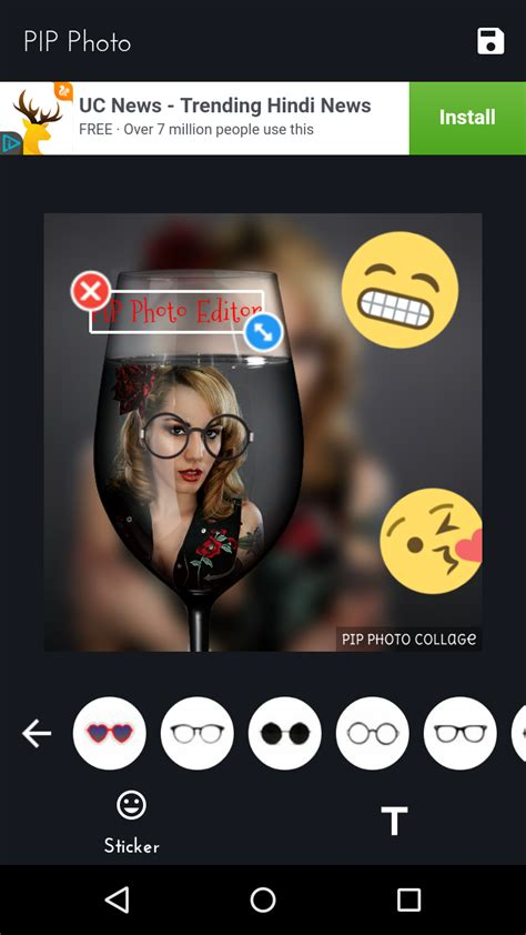 pip apk pip photo collage editor photo collage pip photo with audience network adchoice