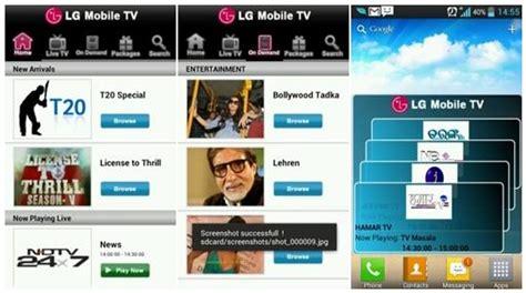 lg tv mobile app lg mobile tv app free