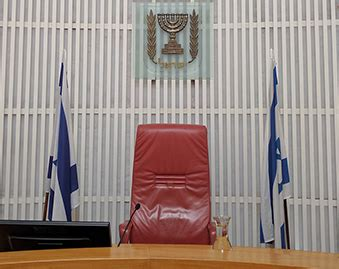 Citizenship Experience With Criminal Record Interior Ministry To Thai Living In Israel Give Up Your Previous Citizenship