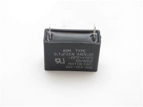 motor run capacitor power supply adm440a704j capacitor industries