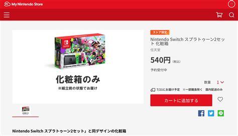 nintendo 3ds home design download code 100 nintendo 3ds home design download code nintendo