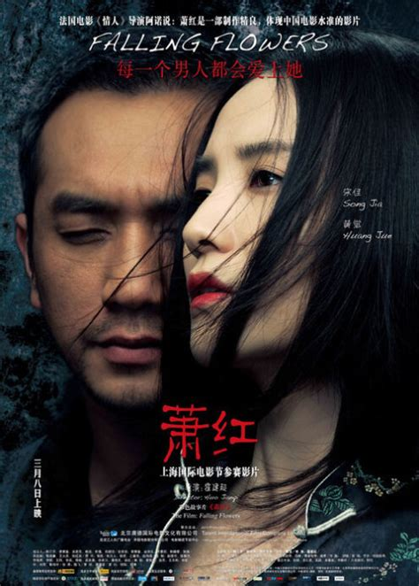 china film list 2013 chinese drama movies f k china movies hong