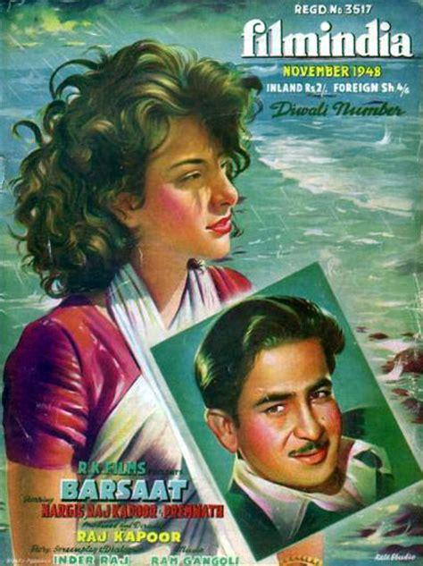 film india era 90an film india magazine vintage era of indian cinema