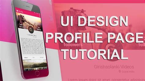 tutorial design app photoshop tutorial google material design app design