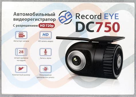 Car Spion Dasbor Vehicle Blackbox Dvr Hd 1080p Yjx8u mobile eyewear recorder инструкция на русском mobile