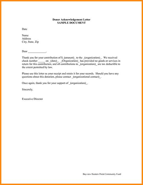 Acknowledgement Letter From template for acknowledgement letter sle ready to use