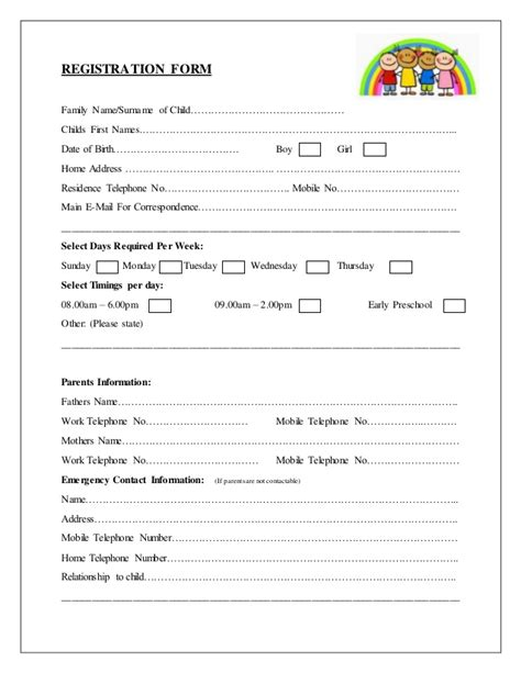 What Does It To Register For A Baby Shower by Zaras Registration Form
