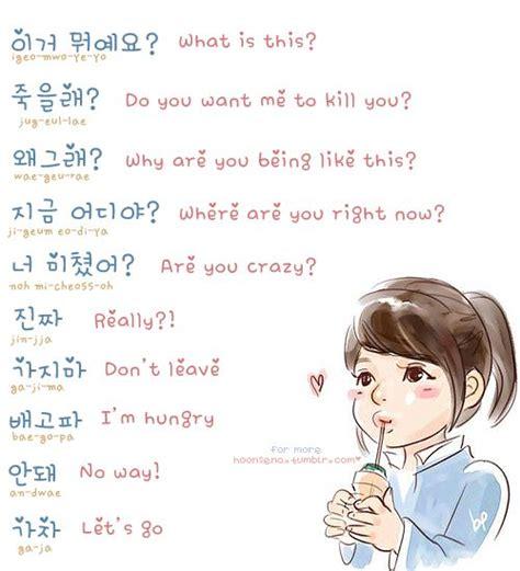 korean story common korean drama phrases for possessive mean lovers