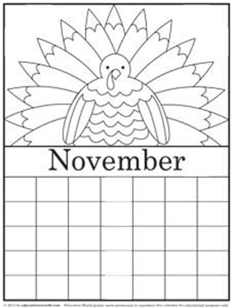 printable calendar education world colorable 2016 calendar calendar template 2016