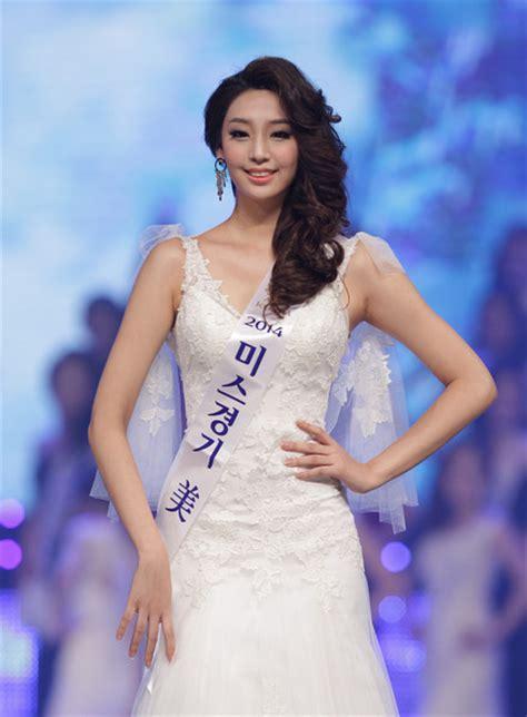 miss korea 2014 lee seo bin in miss korea pageant zimbio