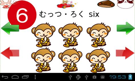 Play Store Japan Apk Number Study Japanese Apk Apps On Play