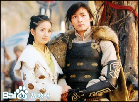 Serial Silat Legend Of Condor Heroes 2008 crunchyroll groups hu ge