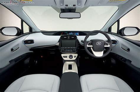 Prius 2015 Interior by