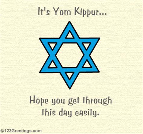 printable yom kippur greeting cards an easy yom kippur free yom kippur ecards greeting