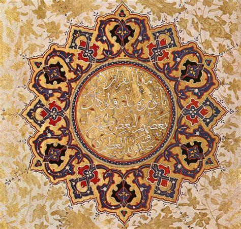 detail   decorative page    century quran