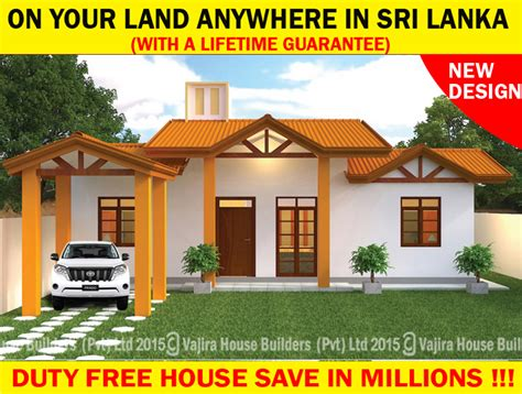 vajira house single storey house design lc 7 vajira house builders private limited best house builders sri lanka