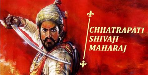 chhatrapati shivaji maharaj image pics wallpapers quotes
