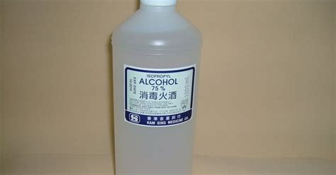 Detox Home Librium by Detoxification Medicine