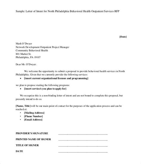 letter intent template sample