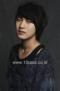 recount text biography lee min ho interview korean actor lee min ho i hancinema the