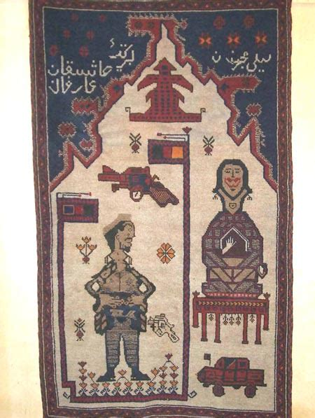 War Rugs Wikipedia Rugs Wiki