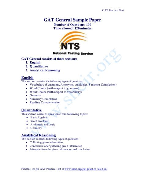 pattern paper of nts test nts gat general test sle papers gat sle paper