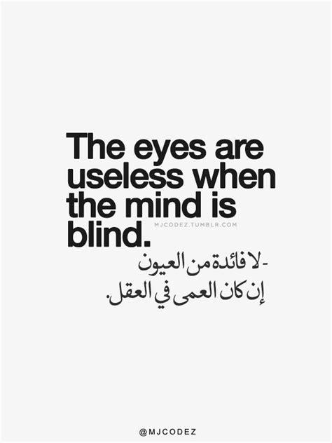 tattoo in islam punishment 25 best arabic quotes on pinterest arabic tattoo quotes