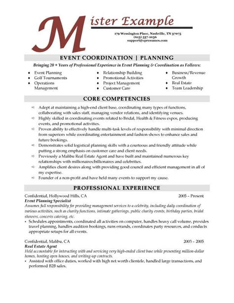 event planning resume lessonpaths