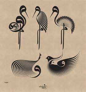 Mural Wall Tiles top 25 best islamic calligraphy ideas on pinterest